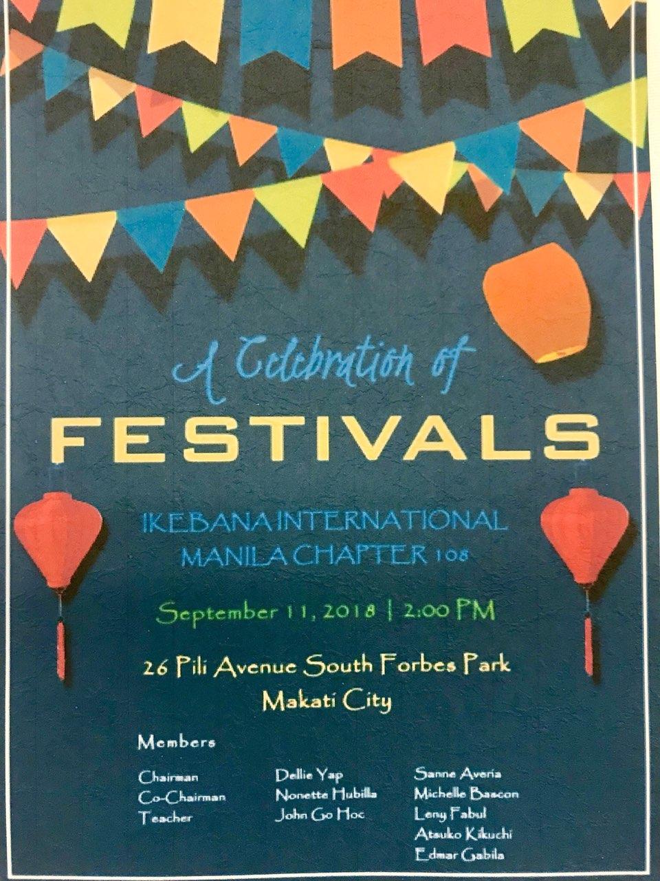 festivals invite.jpg